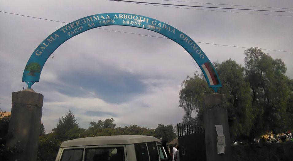 IrreechaBirraa2015OromoThanksgiving18