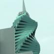 wisted building travel blog oddity panama city