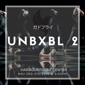 UNBXBL 2 @ Harbourfront Centre Theatre | Toronto | Ontario | Canada