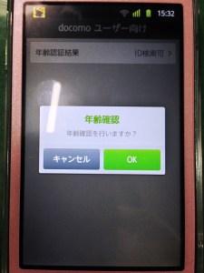 2013-12-30 15.32.44 HDR