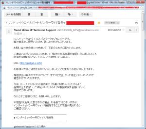 2014-01-29 10.16.22