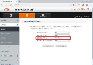 HWD11 WiFi b/g 固定
