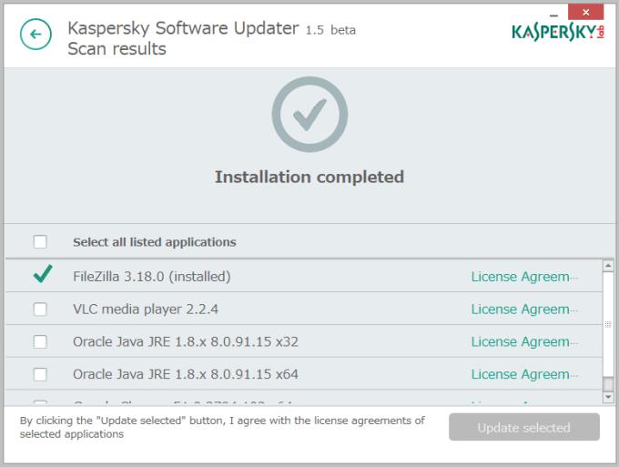 Kaspersky Security Scan7