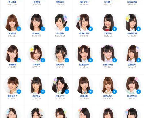 「AKB48紅白対抗歌合戦」ネットでライブ配信しかもGoogle+活用