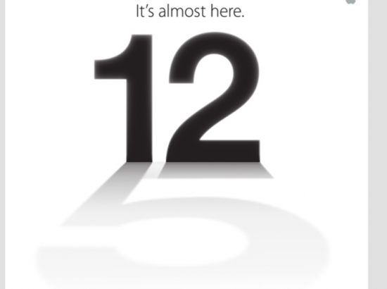 It's almost here. アップルが9月12日に発表会を開催。招待状の影には「5」