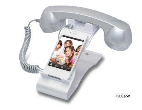 スマホTV電話用スタンドPSDS2-PK