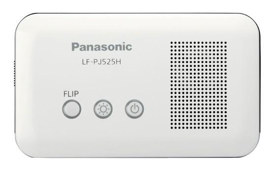 世界最小!USB給電駆動のポケットDLPプロジェクター