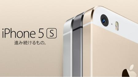 iPhone 5s 対応、頑丈なケース、高級すぎるケース