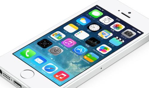 iOS7のiPhoneの電池を長持ちさせる設定