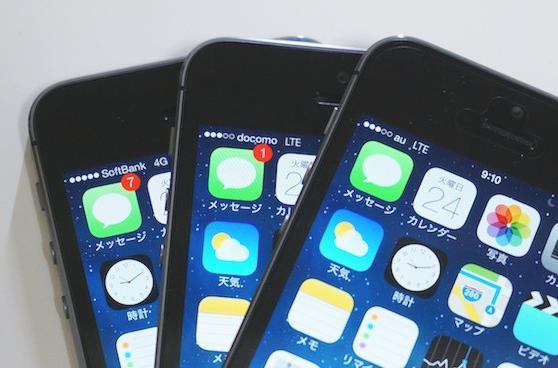 3キャリアからのiPhoneの違いはネットワークとキャリアメール