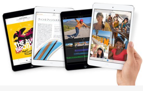 どこが変わった?iPad mini Retina (2013)と iPad mini(2012) 比較してみた。