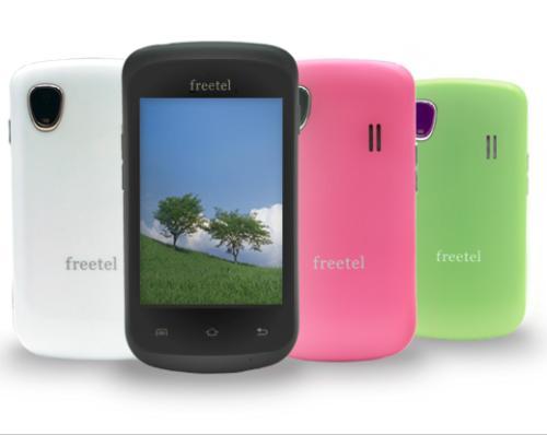 freetel 格安、国内で販売されているSIMフリーのスマートフォン