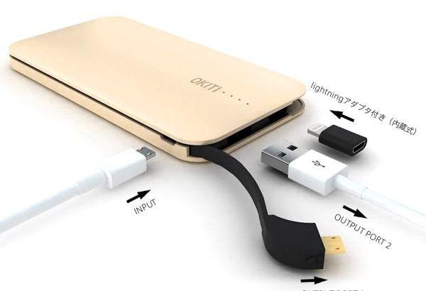ケーブル内蔵の充電器は携帯にも便利でプレゼントにも最適