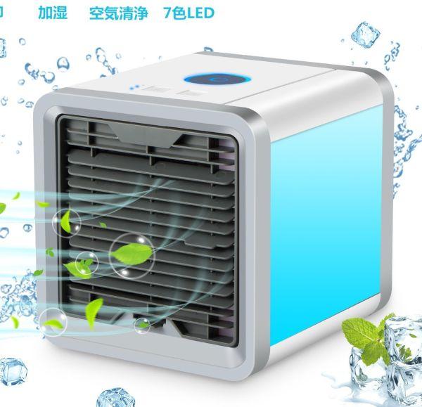 おすすめ冷風扇、扇風機より涼しくエアコンより圧倒的に省エネのエコ家電