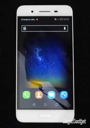 Spek Huawei Gr3 : huawei, Huawei, Smartphone, Murah, Tidak, Sesuai, Perkiraan, Jagat, Gadget