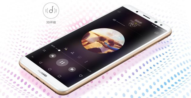 Huawei Nova 2i – detalii oficiale. imagini şi preţ : Gadget.ro – Hi-Tech Lifestyle
