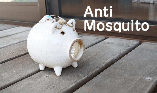 夏の夜に備えて。蚊や虫を撃退する虫対策アイテム&ガジェット