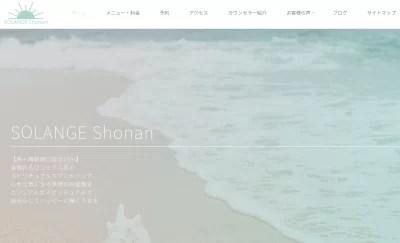 SOLANGE Shonan