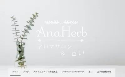 AnaHerb