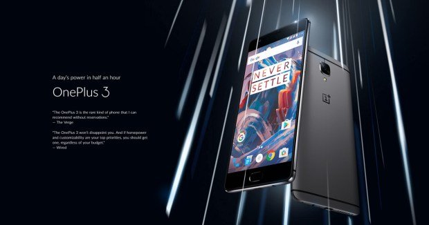 Download Open Beta 13 for OnePlus 3