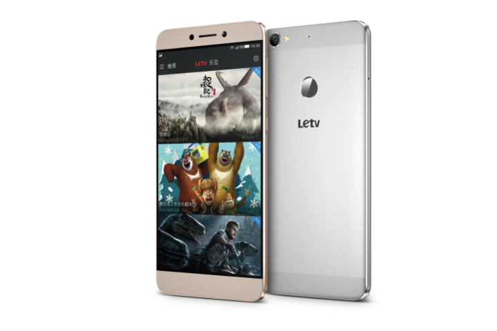 Best Latest Custom ROMs for LeEco Le 1s 2017 (Android 7 Nougat)