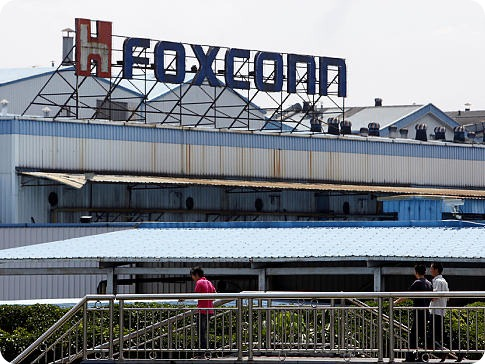 foxconn Hack server