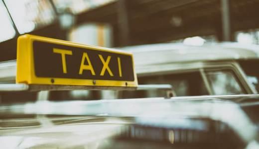 ジャパンタクシー(JapanTaxi)アプリの使い方や初回限定クーポンコードについてご紹介