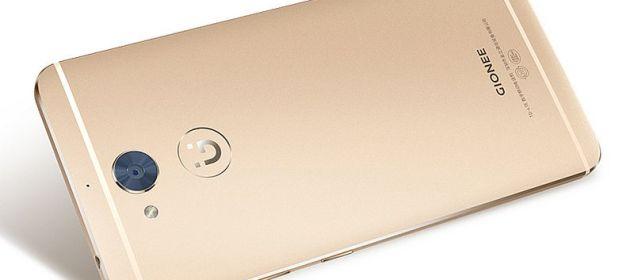 Gionee S6 Pro dengan RAM 4GB, Helio P10: Harga & Spesifikasi re