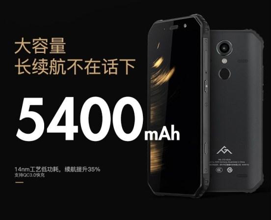 Smartphone Rugged Spesialis Musik: AGM H1 bisa Jadi Pilihan! 3