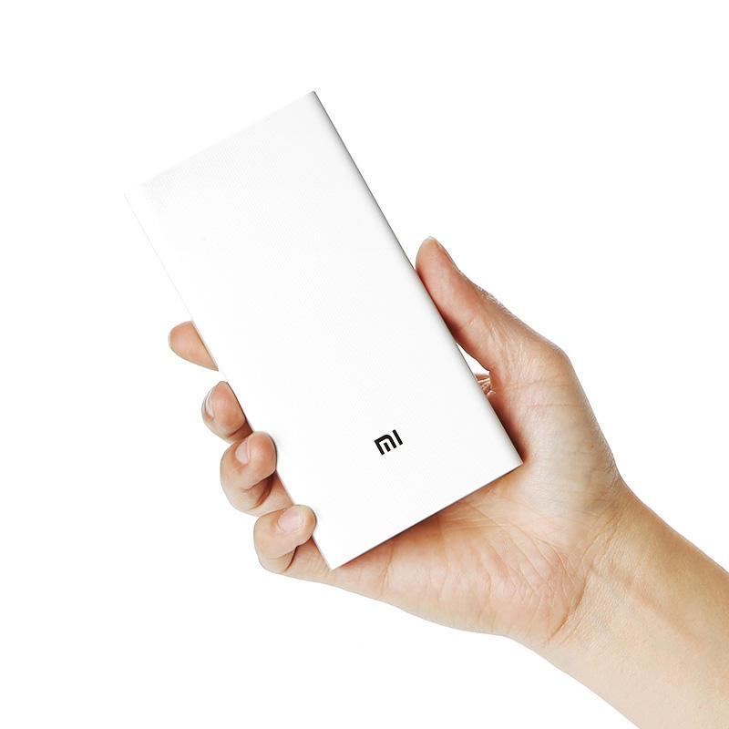 Xiaomi Powerbank 20000 Vorschau