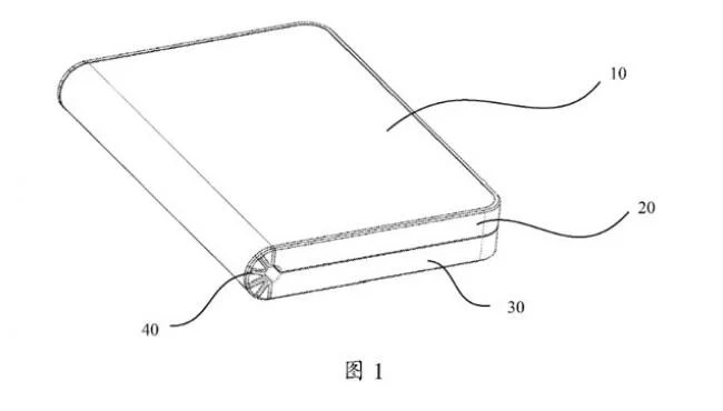 Huawei files patent for foldable smartphone