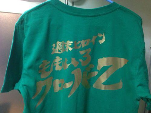 ももクロオリジナルTシャツ
