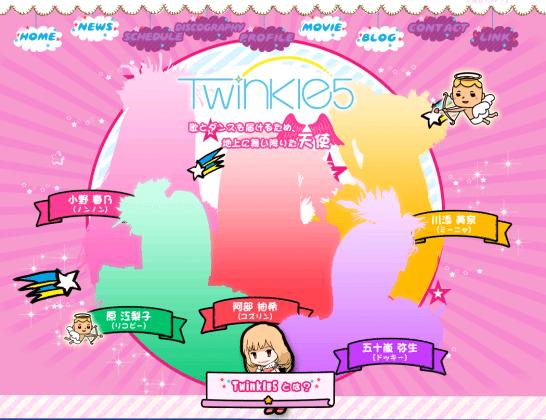 Twinkle5