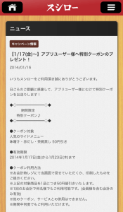 2014-01-20 20.18.21-1