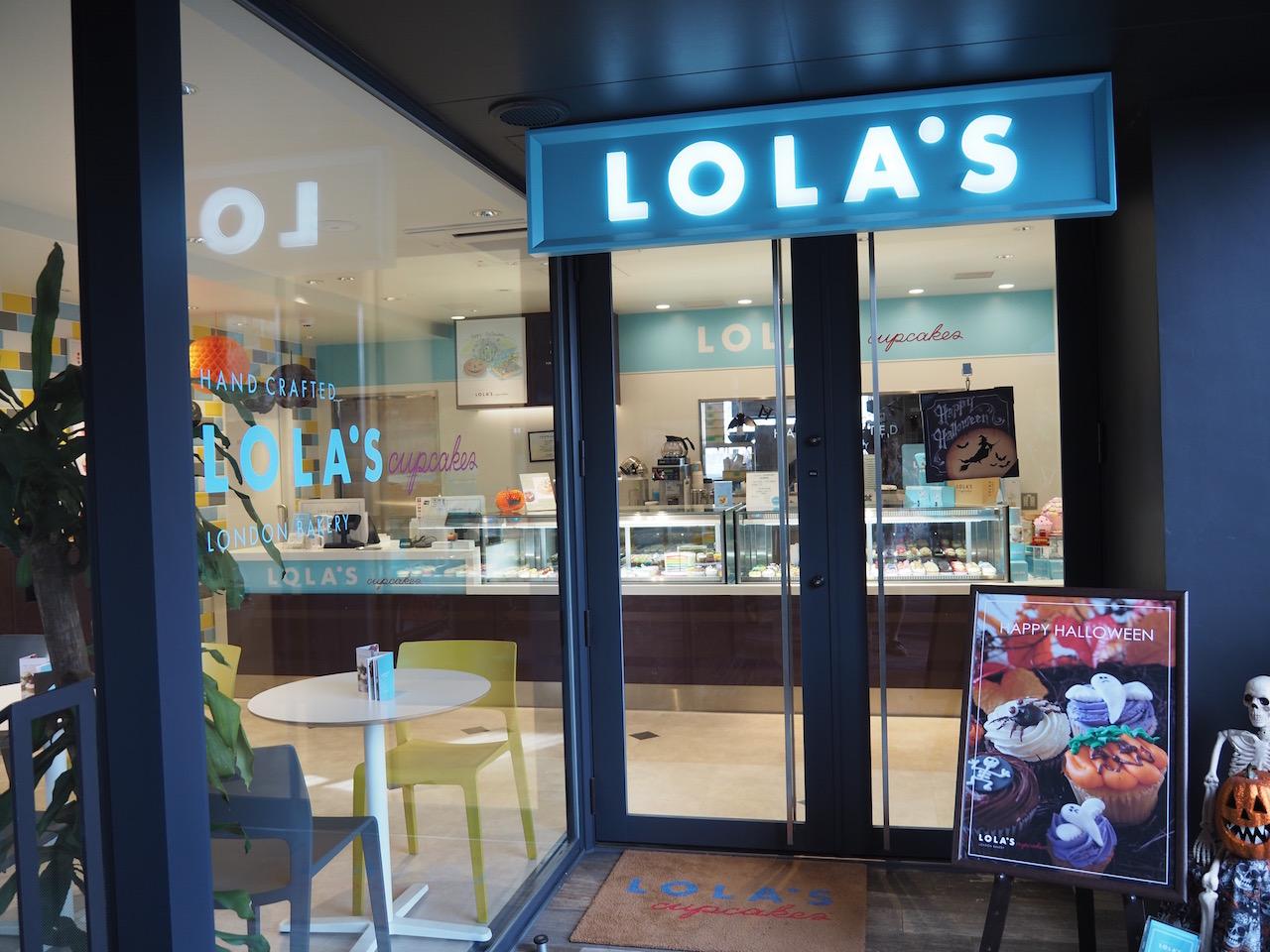 LOLA'S Cupcakes1