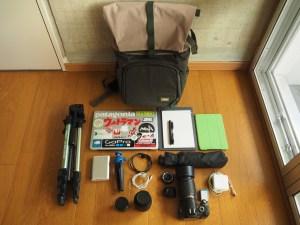 backpack23