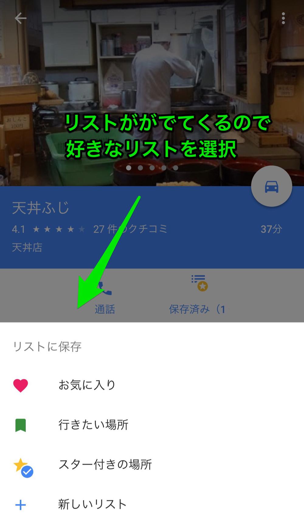 googelmap4