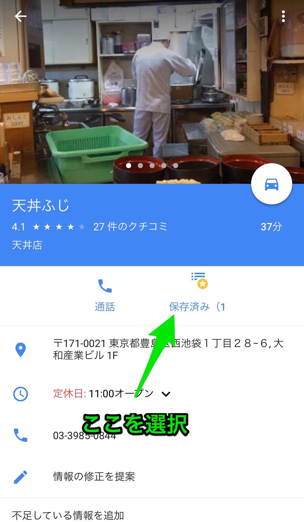 googelmap3