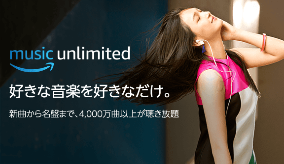 music-unlimited1