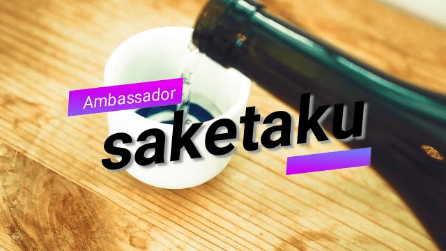 saketaku1