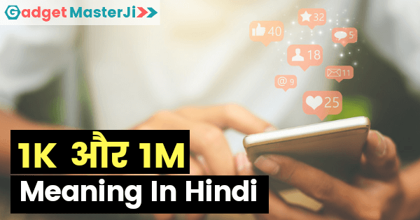 1k Meaning in hindi, 1M meaning in hindi