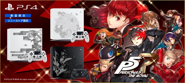 persona 5 featured