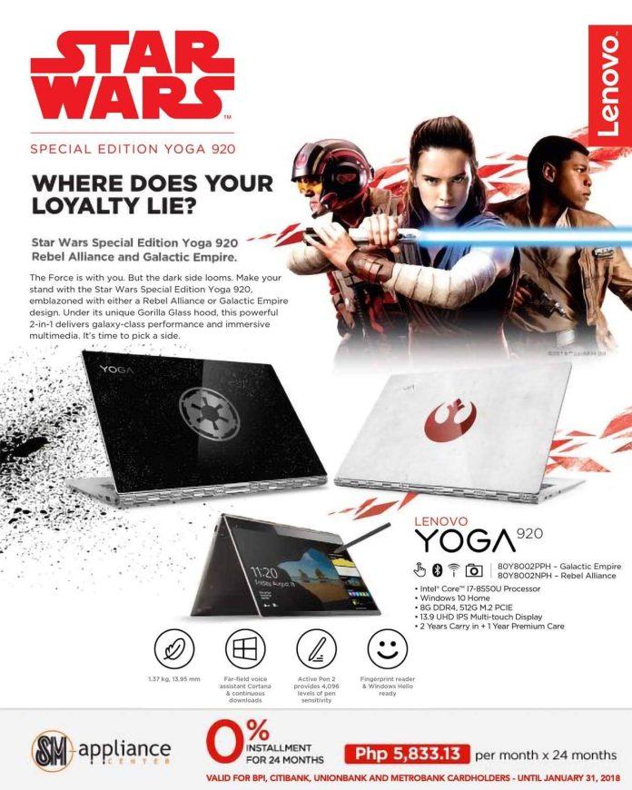 Lenovo Yoga 920 Philippines