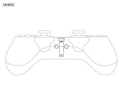 ps5 controller patent 8