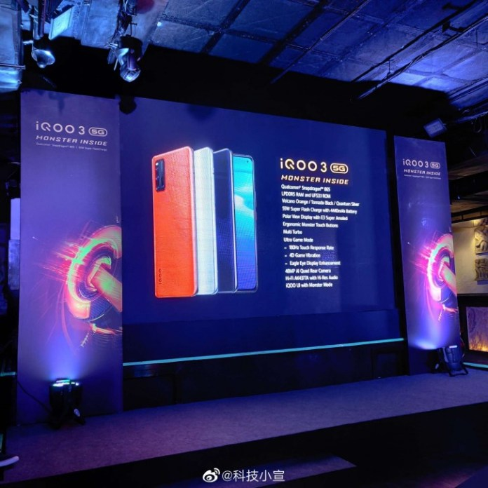 Vivo iQOO 3 5G teased, iQOO 3 5G Spotted in Hands-On Video, Gadget Pilipinas, Gadget Pilipinas