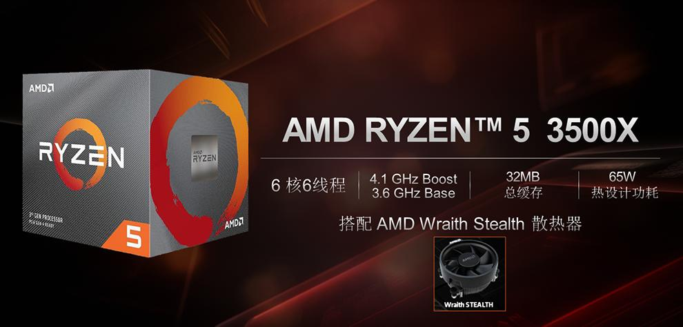 Php 25k Gaming PC Build Guide - Ryzen 5 3500X
