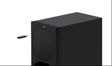 Sony HT-S20R - 3