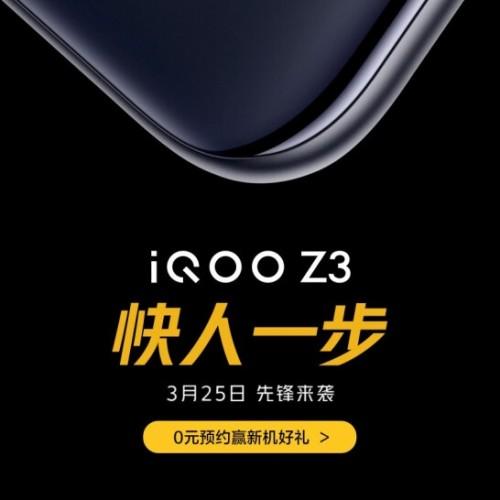 iQOO-Z3-Launch-Poster