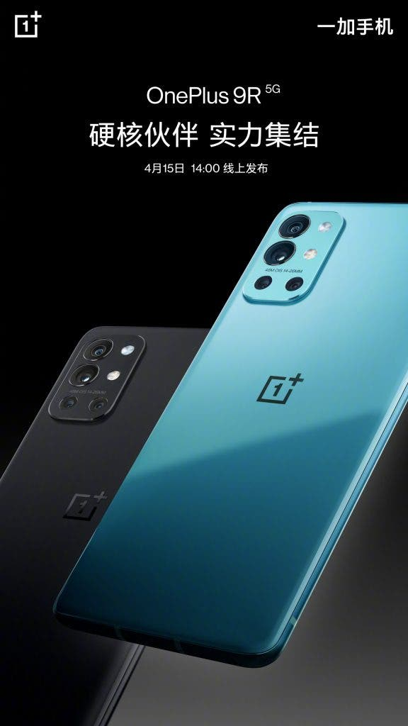 oneplus-9r-launch-date-poster