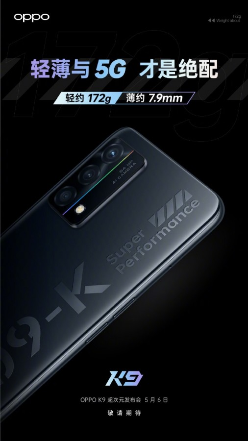 oppo-k9-5g-launch-event-poster-2